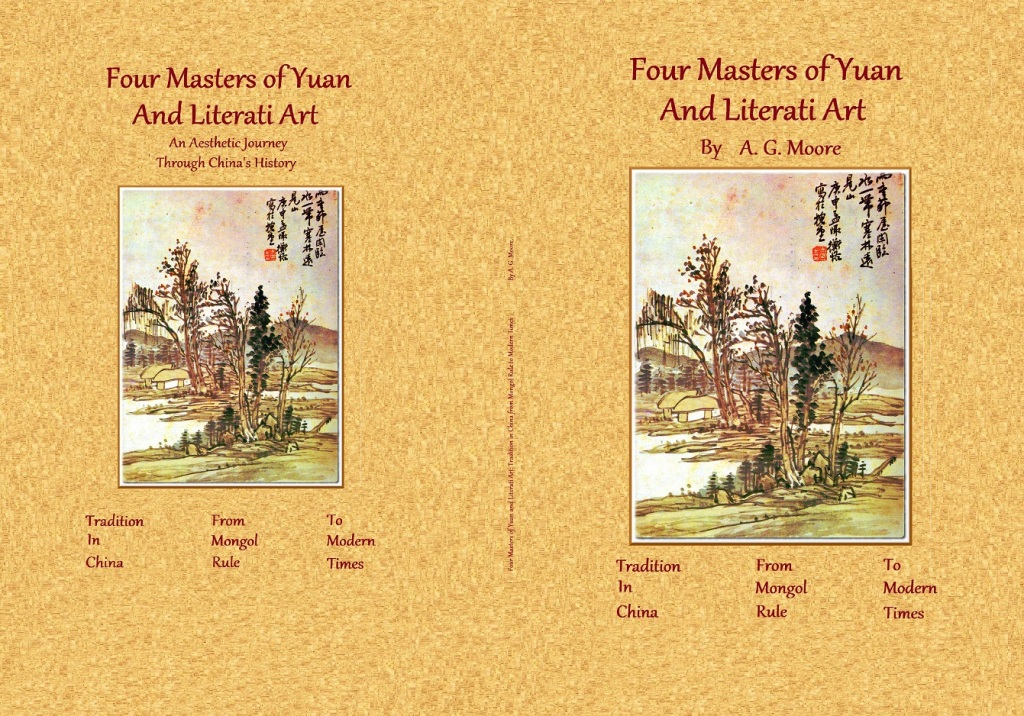 four masters cover site shen zhipdf2