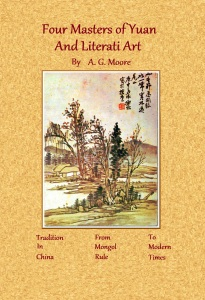 four masters front cover shen zhi