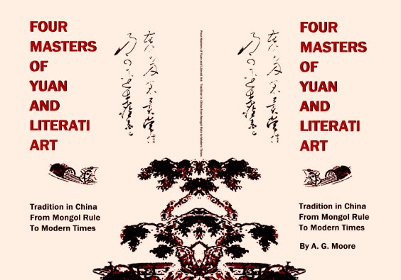 four masters web low resolution china wu front character manipulation5