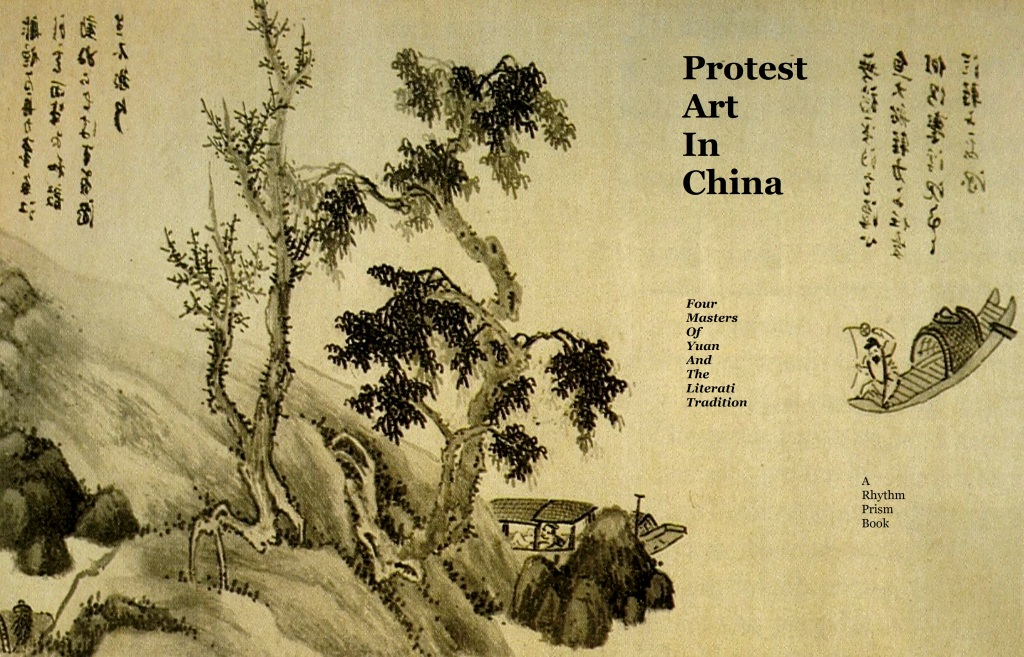 protest art cover Wu Zhen title